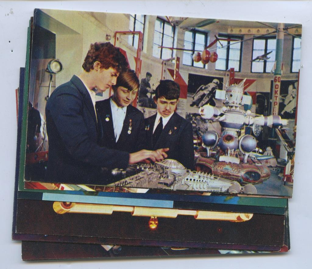 Набор открыток «Космические фантазии» (15 шт.) 1978 года (СССР)