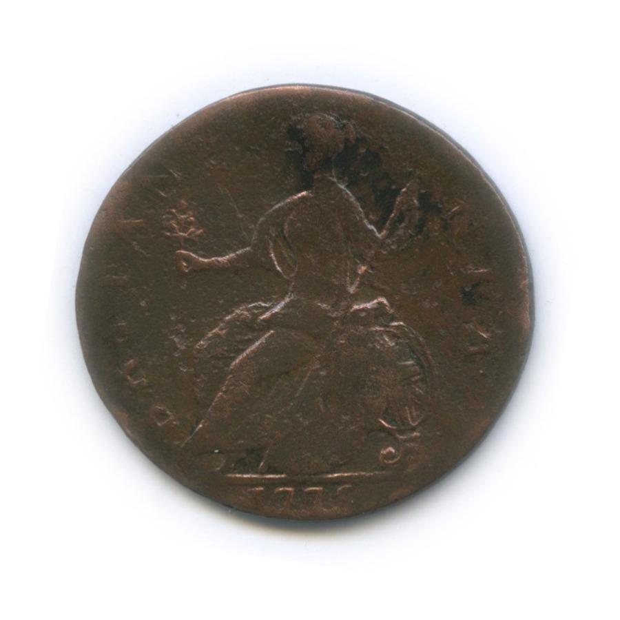 1/2 пенни - Георг III 1775 года (Великобритания)
