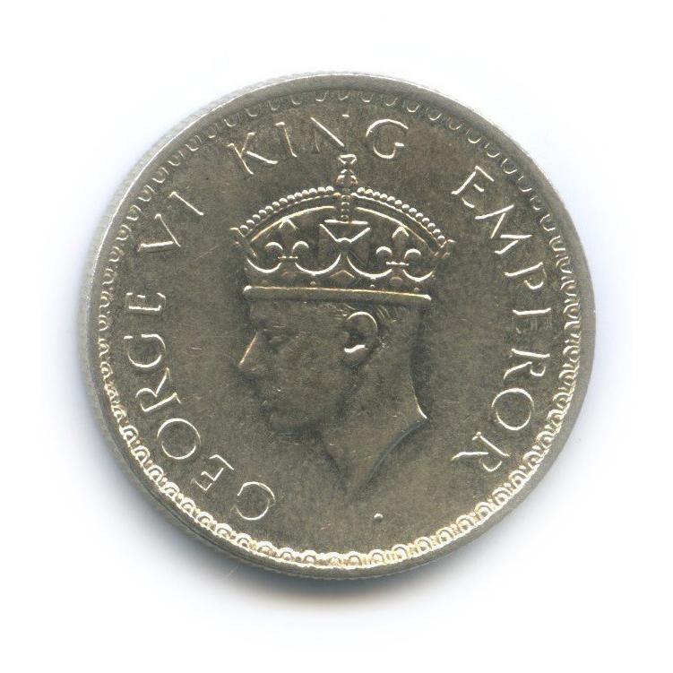 1/2 рупии, Британская Индия 1940 года