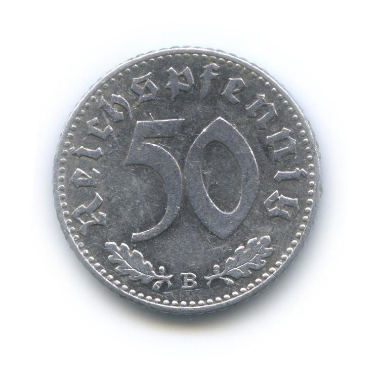 50 рейхспфеннигов 1940 года B (Германия (Третий рейх))