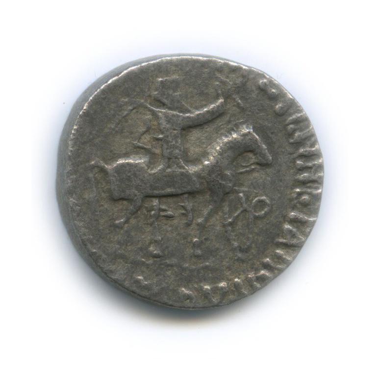 Тетрадрахма - Азес II, Индо-Скифия, I в. до н. э.
