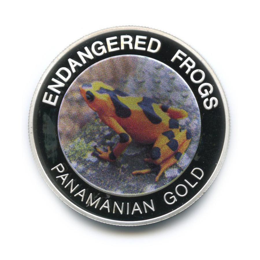 10 квача - Лягушки, находящиеся под угрозой исчезновения - Пёстрый ателоп, Малави (серебрение, цветная эмаль) 2010 года