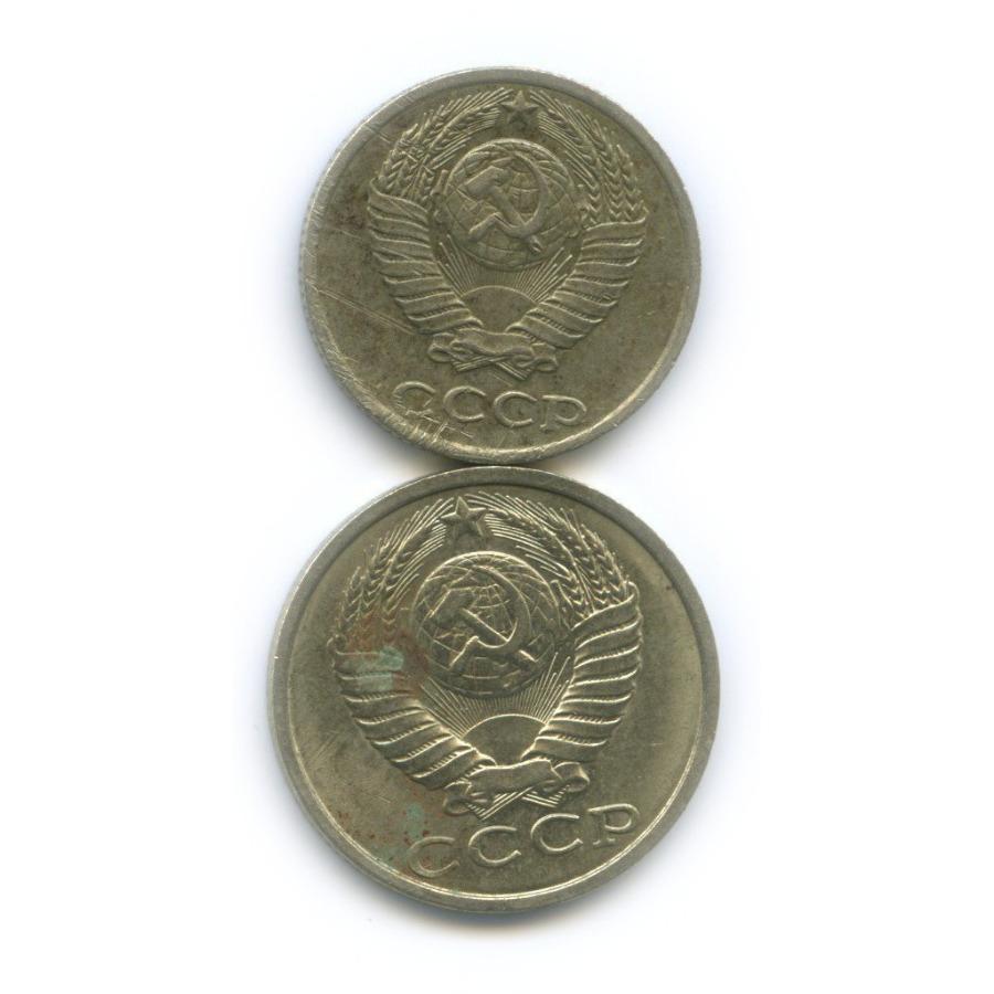 Набор монет СССР 1990 года (СССР)