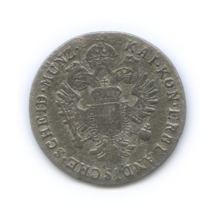 6 крейцеров 1795 года (Австрия)