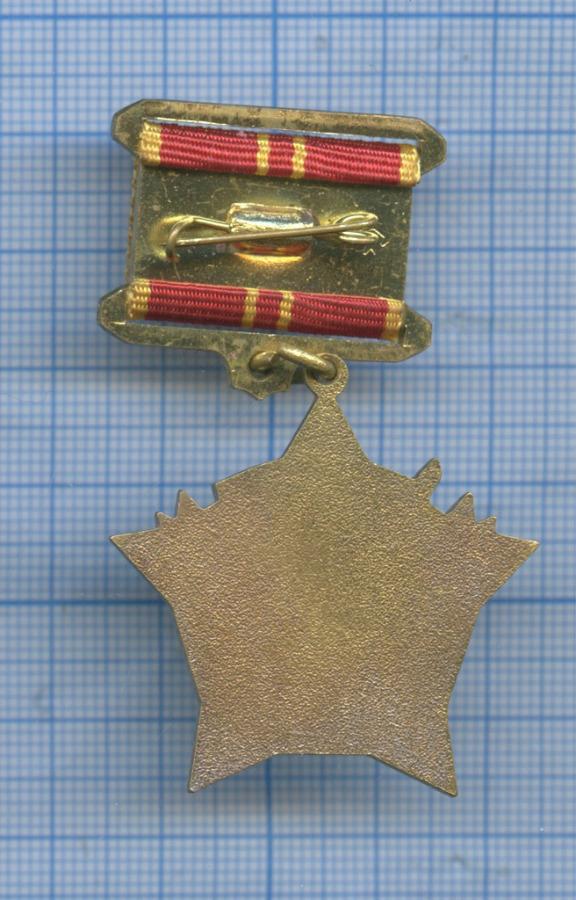Знак «ВЛКСМ - Заверность традициям» (СССР)