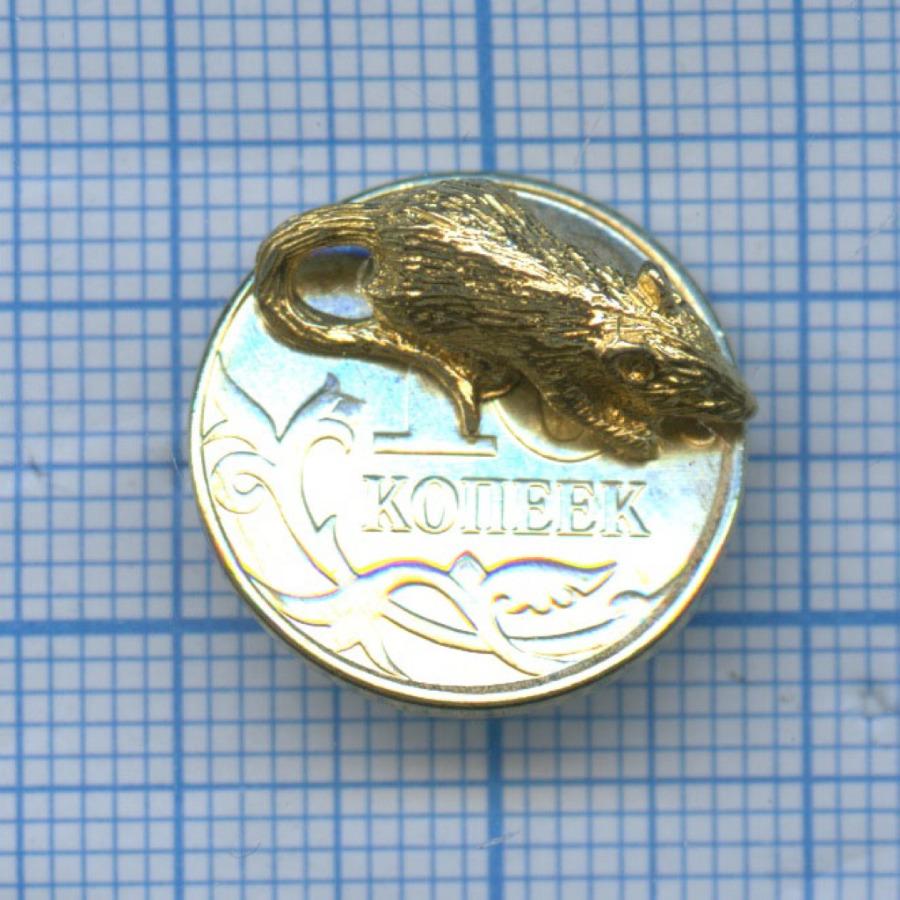 Талисман денежный «Мышь кошельковая» (Россия)