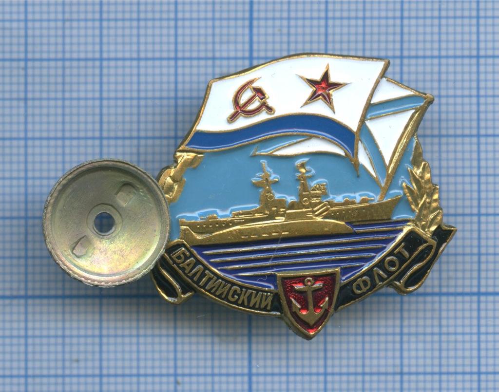 Знак «Балтийский флот»