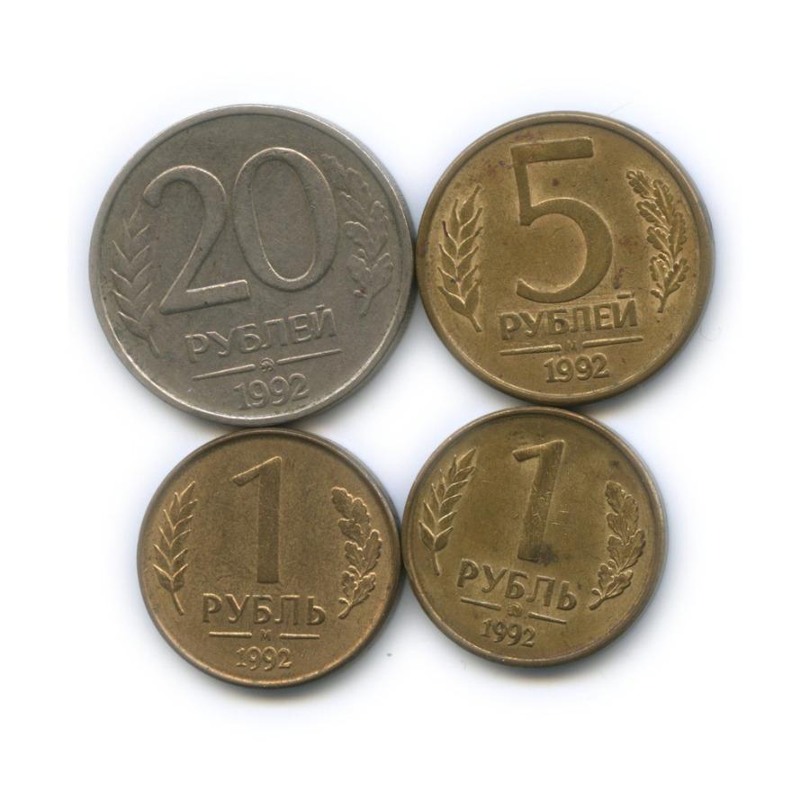 Набор монет России 1992 года М, ММД (Россия)
