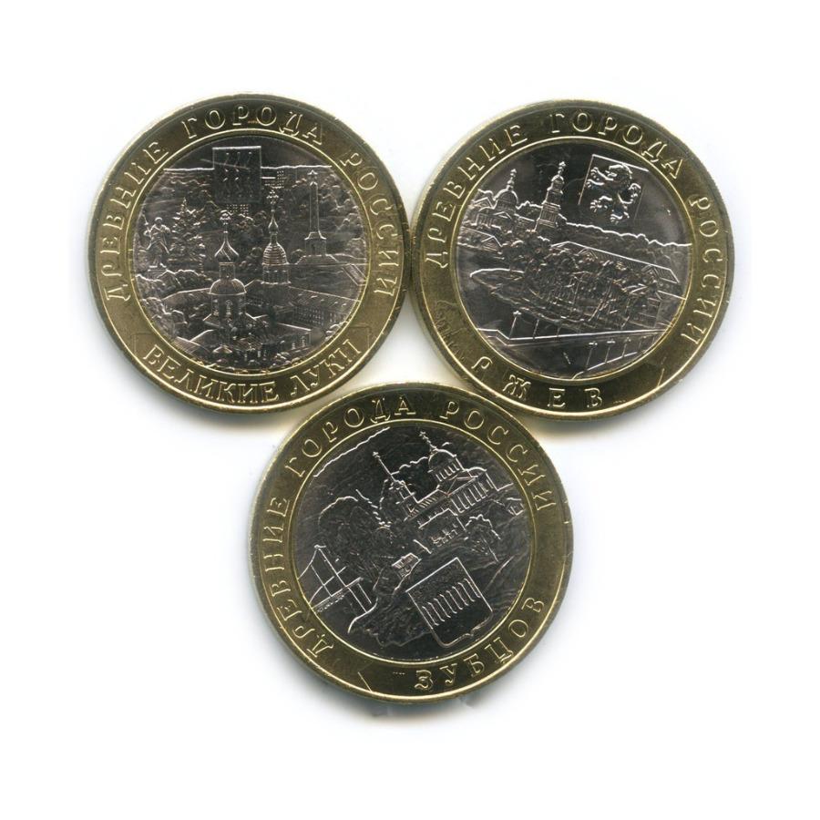 Набор монет 10 рублей - Древние города России 2016 года (Россия)