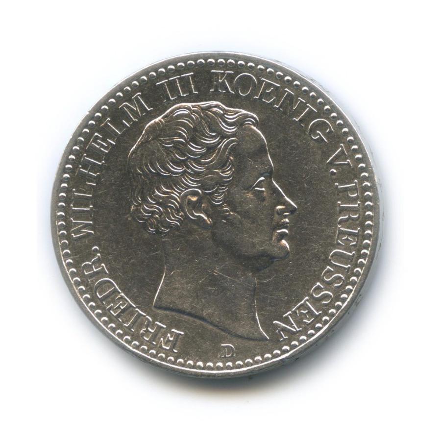 1 талер - Фридрих Вильгельм III, Пруссия 1829 года