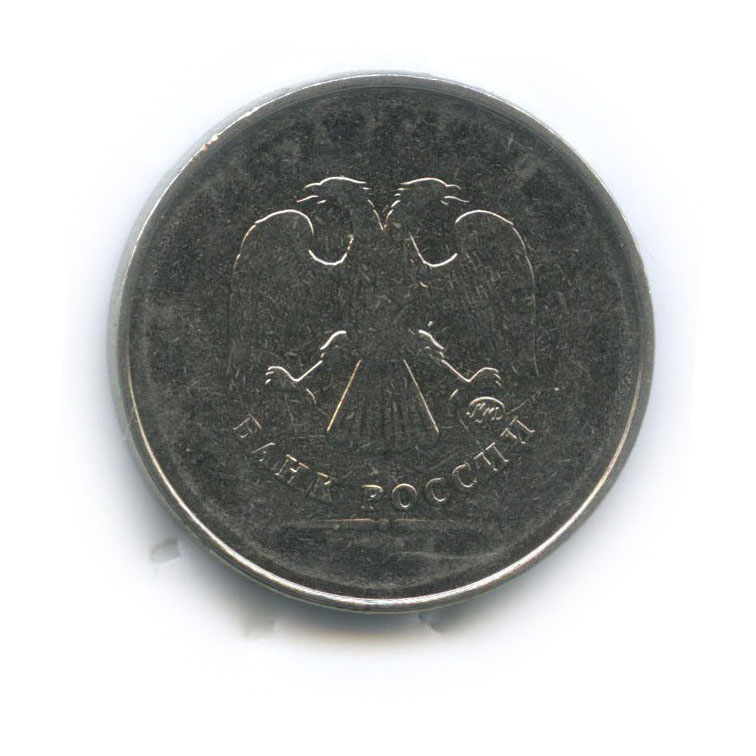 2 рубля (сильный непрочекан поаверсу) 20?? (Россия)