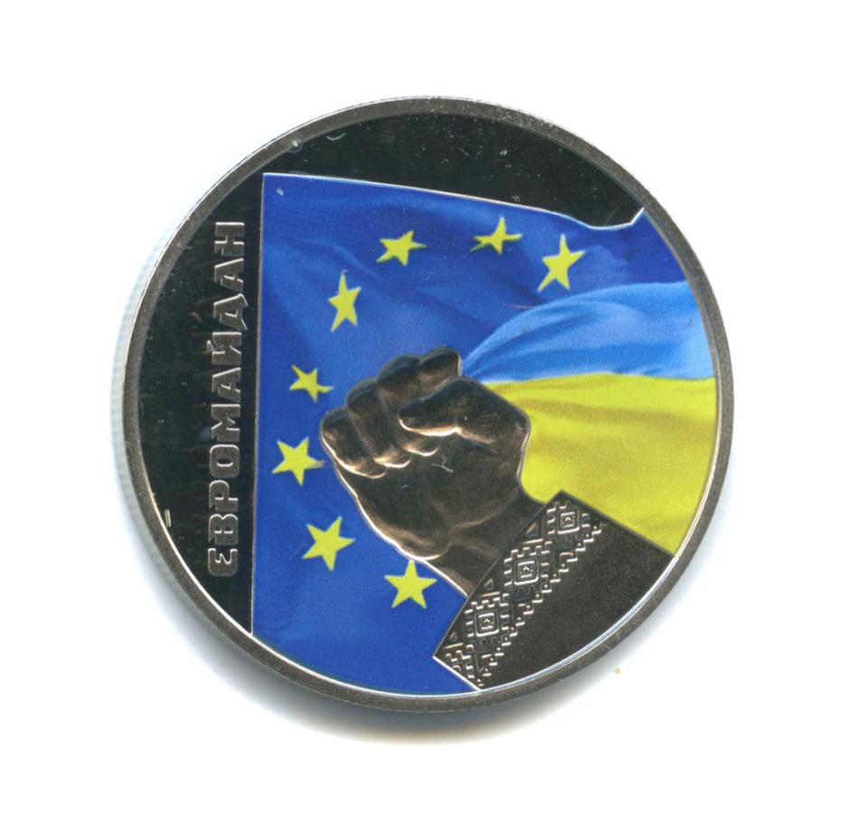 5 гривен - Евромайдан (цветная эмаль) 2015 года (Украина)