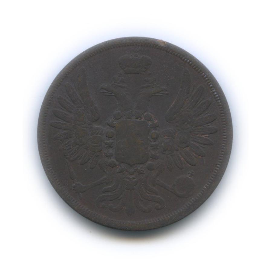 2 копейки 1854 года ЕМ (Российская Империя)