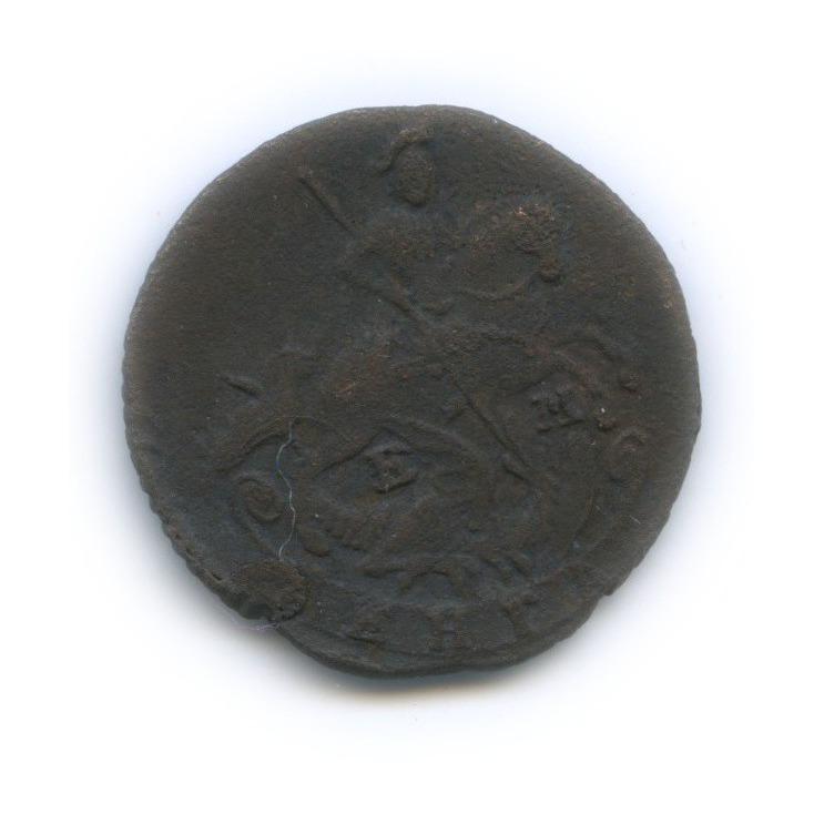 Денга (1/2 копейки) 1768 года ЕМ (Российская Империя)