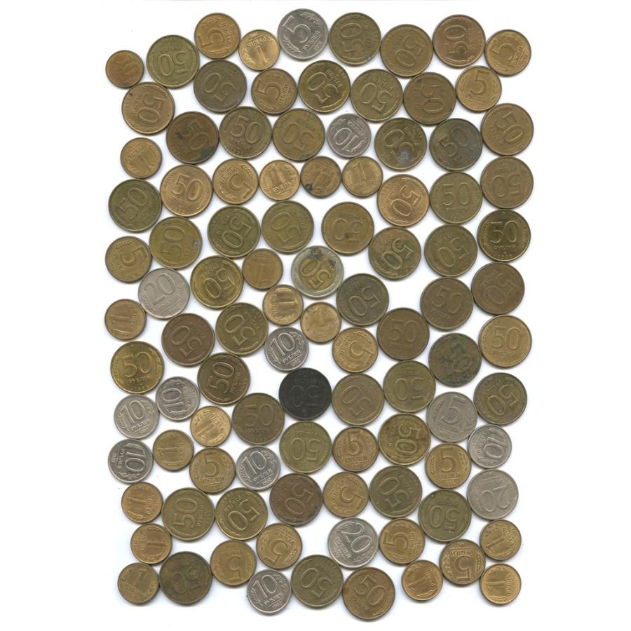 Набор монет России (100 шт.) 1991-1993 (Россия)
