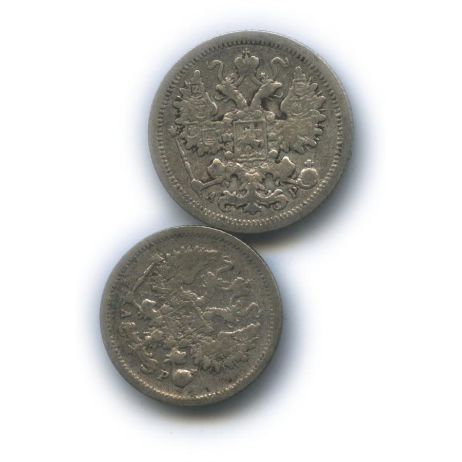 Набор монет Российской Империи 1902, 1905 (Российская Империя)