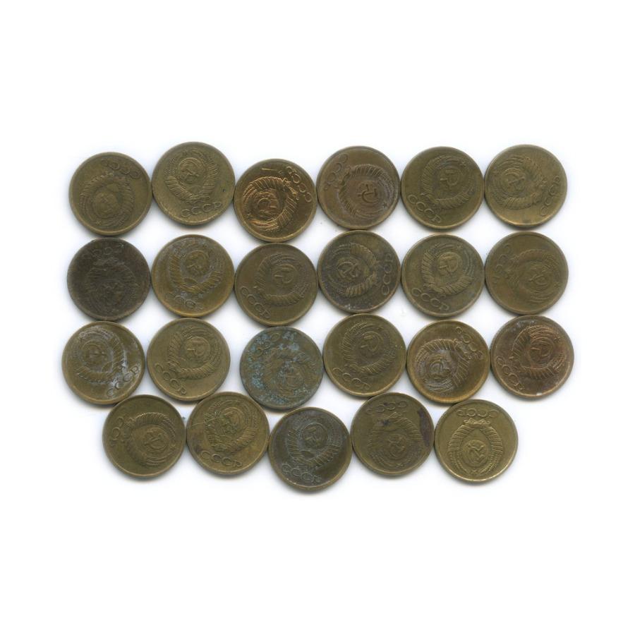 Набор монет 1 копейка (без повторов) (СССР)