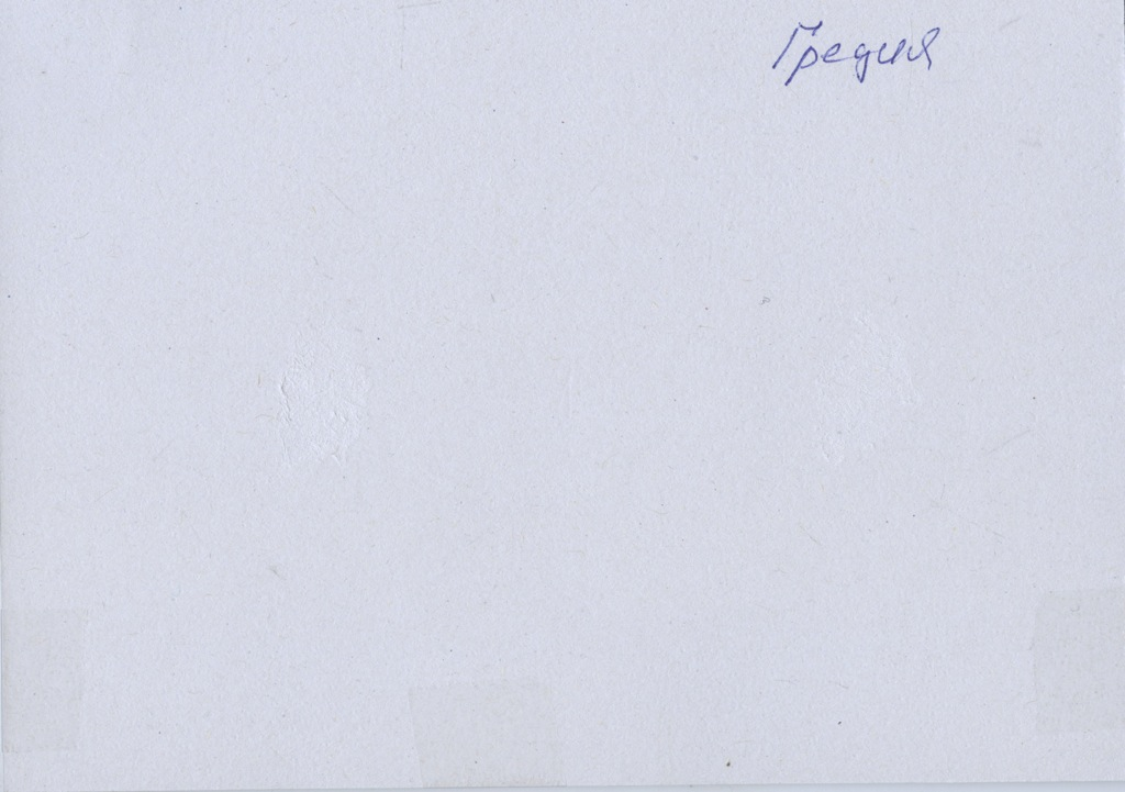 Набор почтовых марок (Греция)