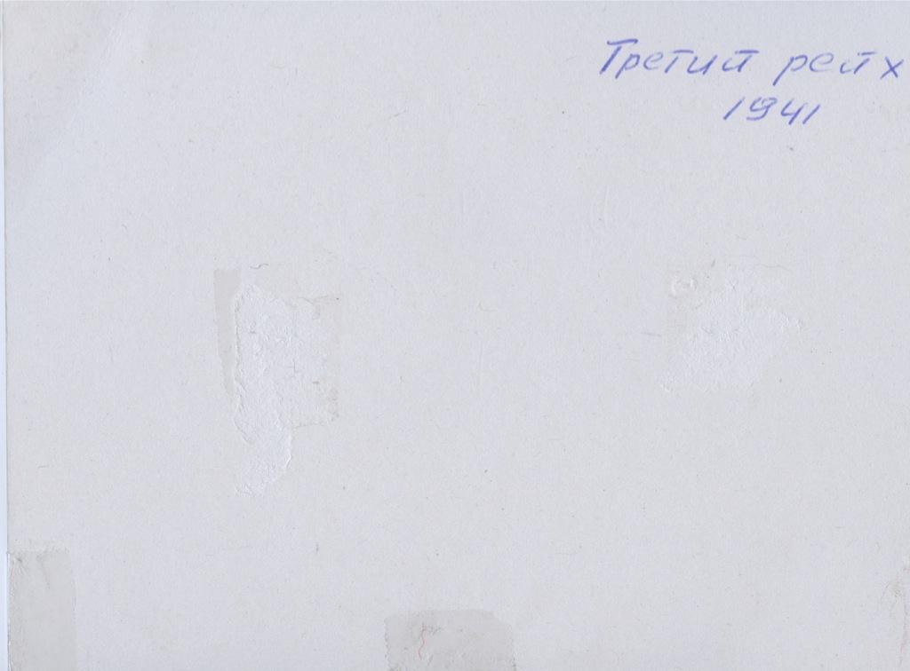 Набор почтовых марок 1941 года (Германия (Третий рейх))