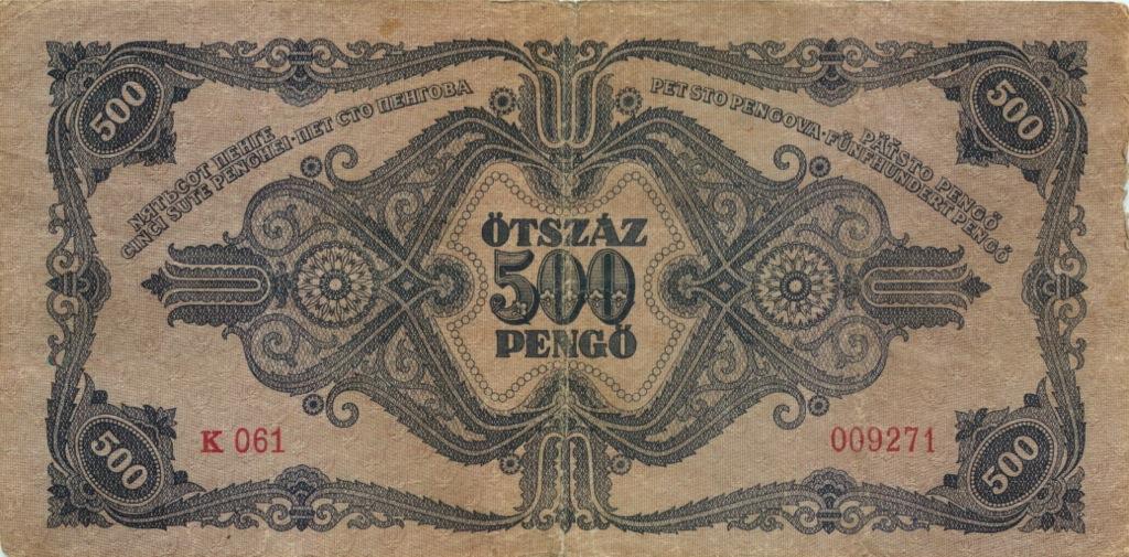 500 пенгё 1945 года (Венгрия)