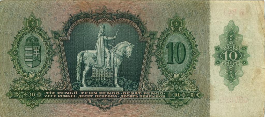 10 пенгё 1936 года (Венгрия)