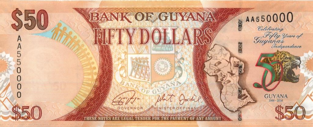 50 долларов (Гайана) 2016 года