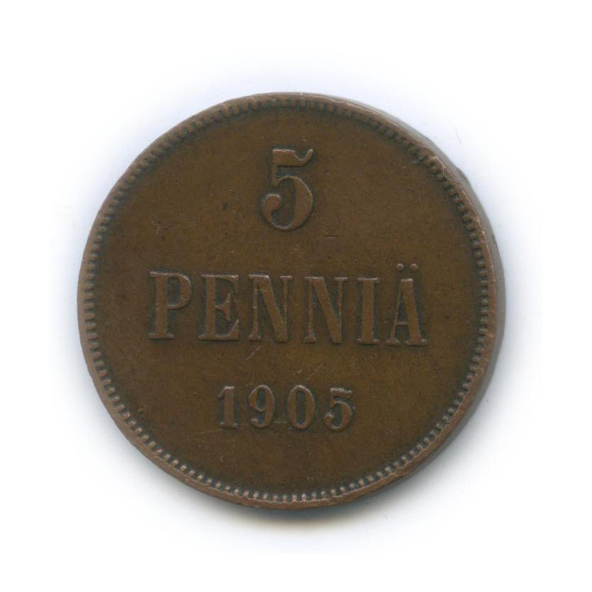 5 пенни 1905 года (Российская Империя)