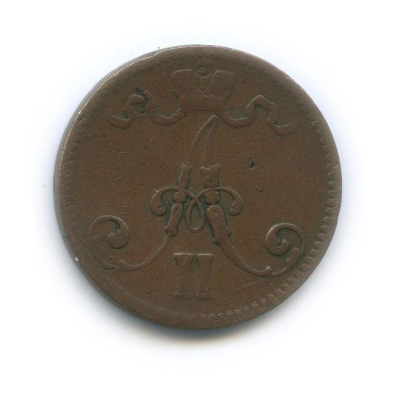 5 пенни 1865 года (Российская Империя)