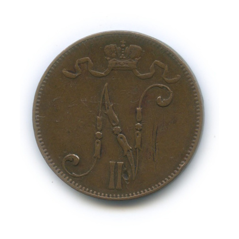5 пенни 1906 года (Российская Империя)