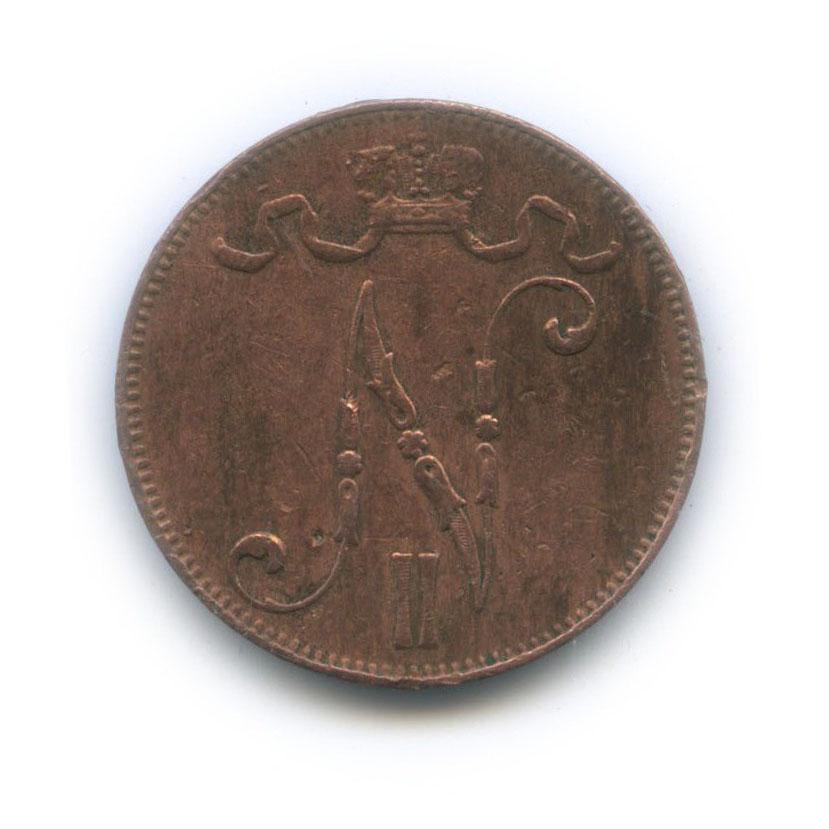 5 пенни 1899 года (Российская Империя)
