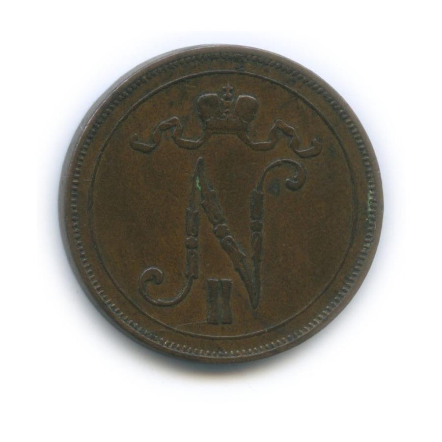 10 пенни 1899 года (Российская Империя)