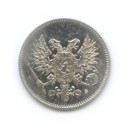 25 пенни 1917 года S (Российская Империя)