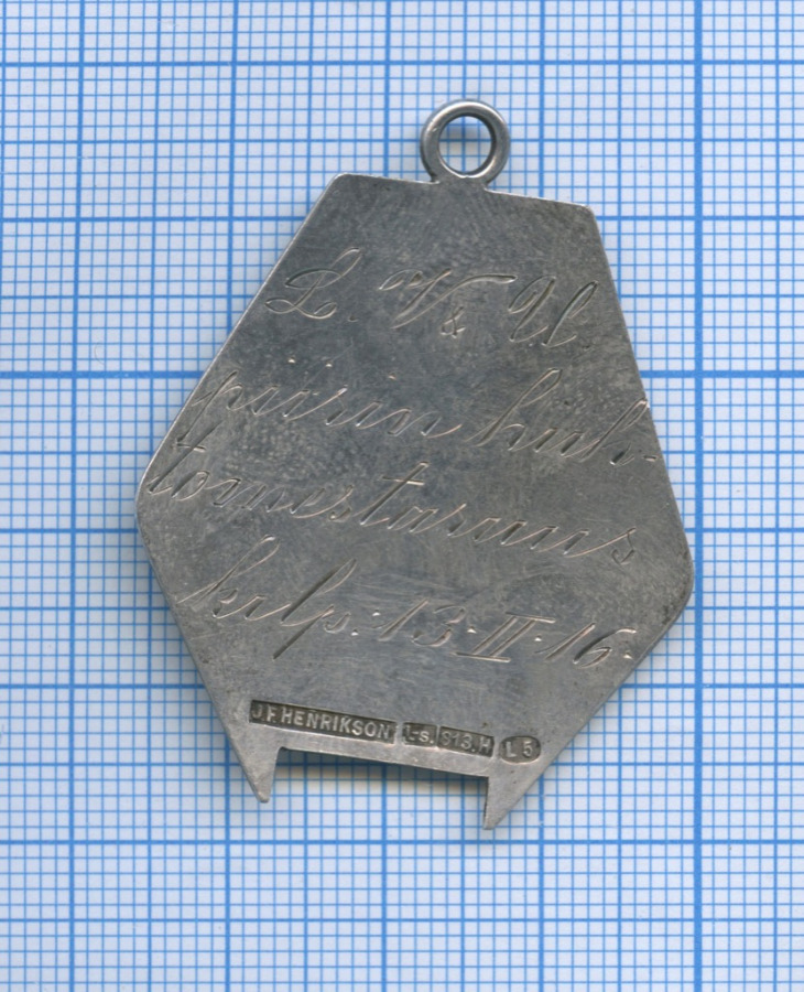 """Медаль """"II p"""" с гравировкой"""