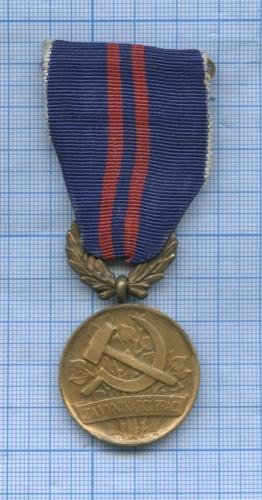 Медаль «Zavynikajici praci» (Чехословакия)