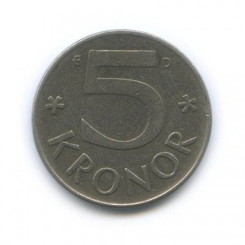 5 крон 1987 года (Швеция)