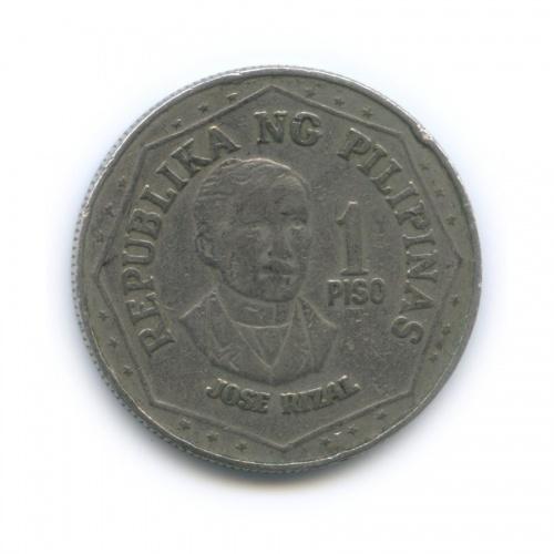 1 писо 1979 года (Филиппины)