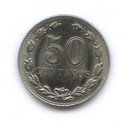50 сентаво 1941 года (Аргентина)