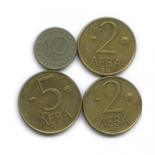 Набор монет 1992, 1999 (Болгария)