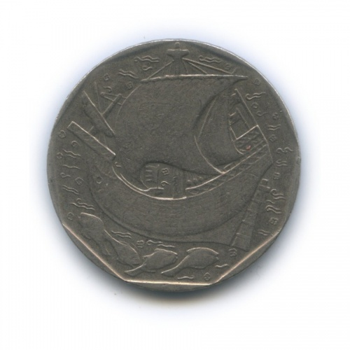50 эскудо 1987 года (Португалия)