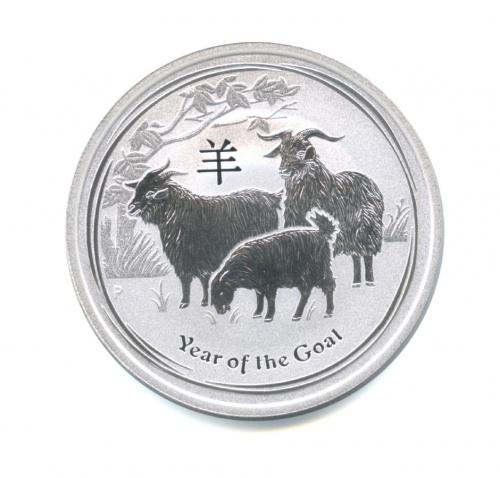 50 центов - Восточный календарь - Год козы 2015 года (Австралия)
