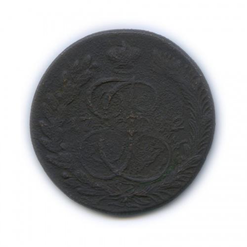 5 копеек 1782 года КМ (Российская Империя)