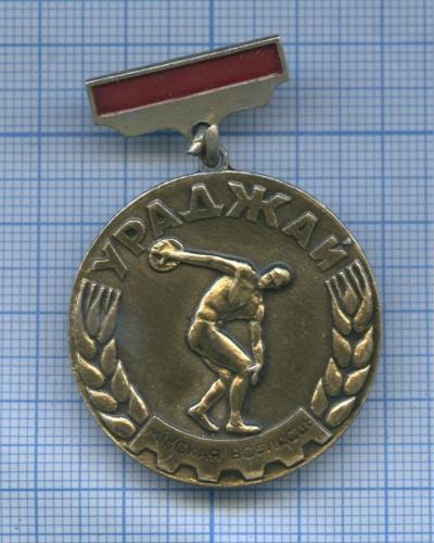Знак «Ураджай» (Беларусь)
