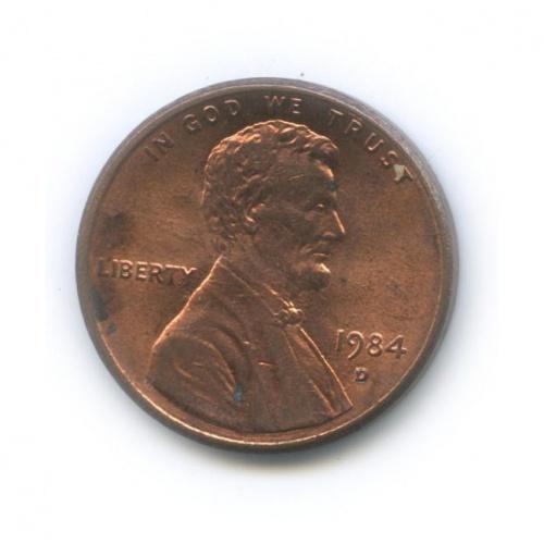 1 цент 1984 года D (США)