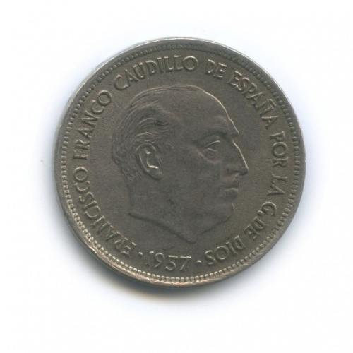 25 песет 1957 года 69 (Испания)