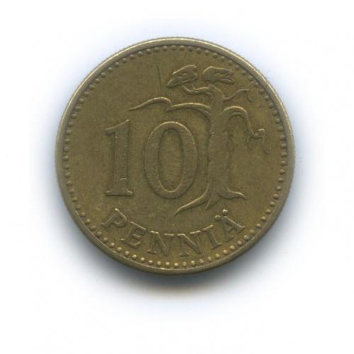 10 пенни 1963 года (Финляндия)