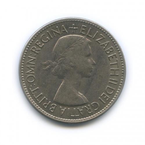 ½ кроны 1953 года (Великобритания)