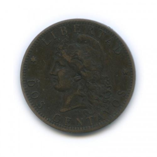 2 сентаво 1885 года (Аргентина)