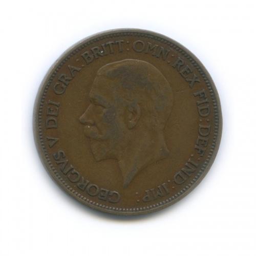 1 пенни 1936 года (Великобритания)