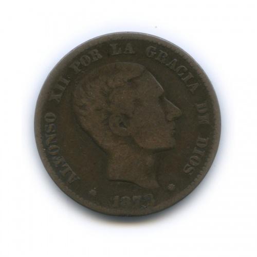 10 сентимо, Альфонс XII 1878 года (Испания)