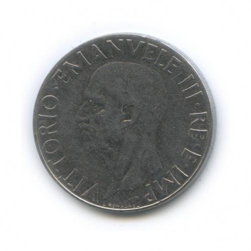 1 лира 1939 года II (Италия)